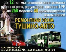 att-4ab3418d3d27a3_kb.jpg